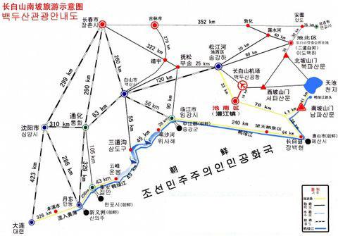 长白山南坡交通示意图_长白山天池旅游网