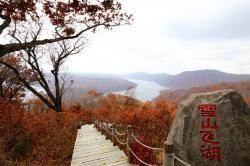 秋末,登长白山雪山飞湖!(10.11)